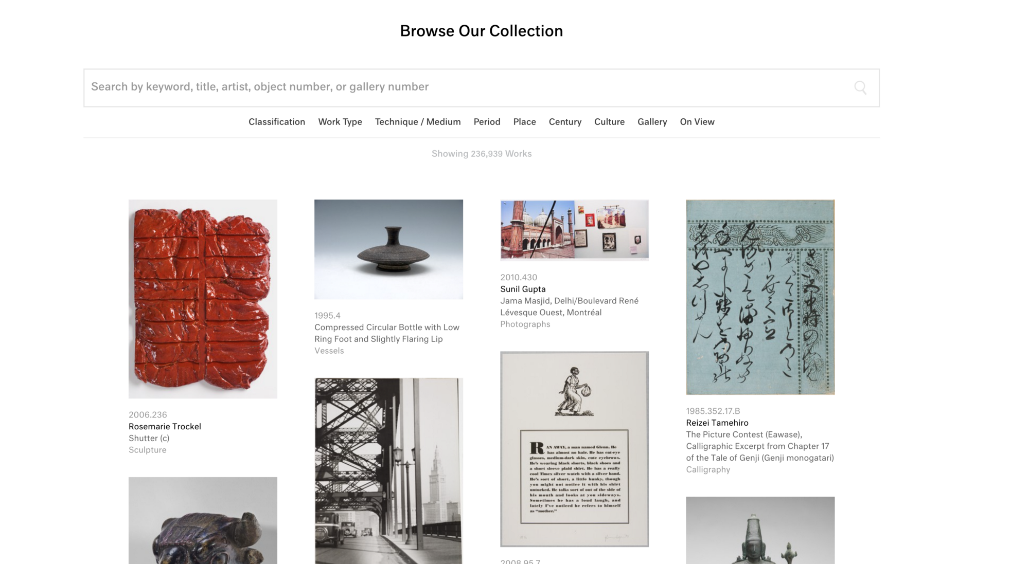 Collection of art pieces shown in a grid with a search bar on top