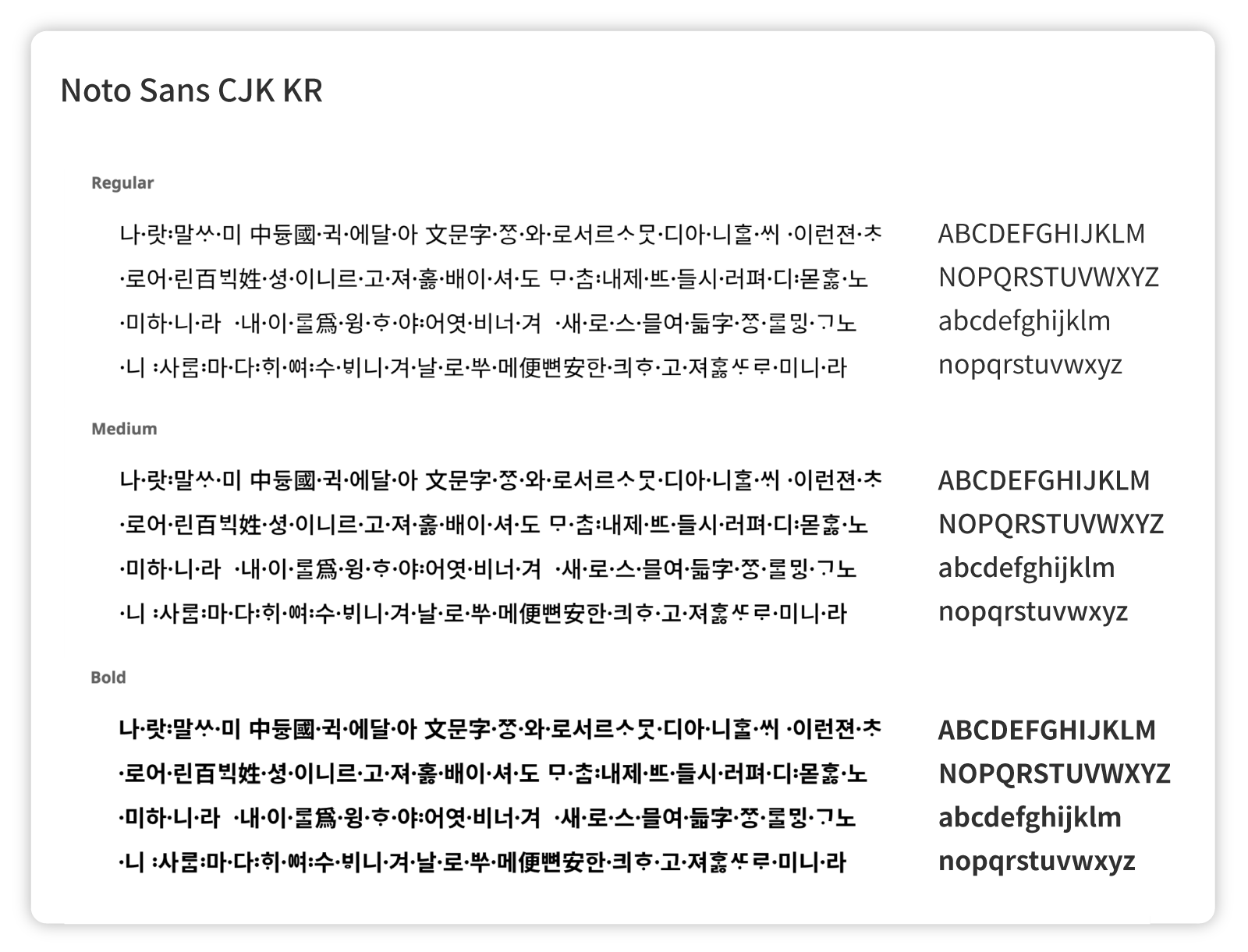 Reuniting divided families of the two Koreas — a UX case study