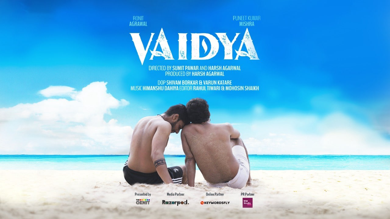 The official trailer of 'Vaidya' an LGBT-based short film released today