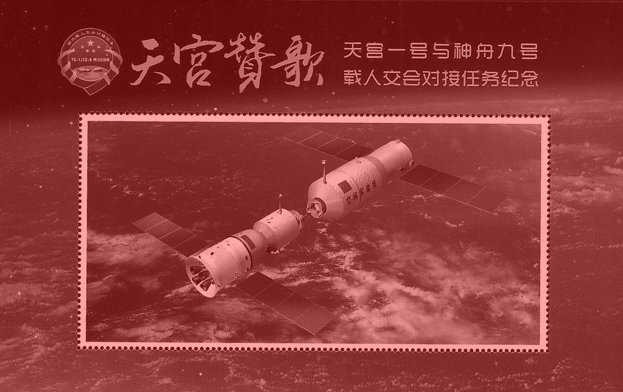 How China Entered the Space Race Backchannel Medium