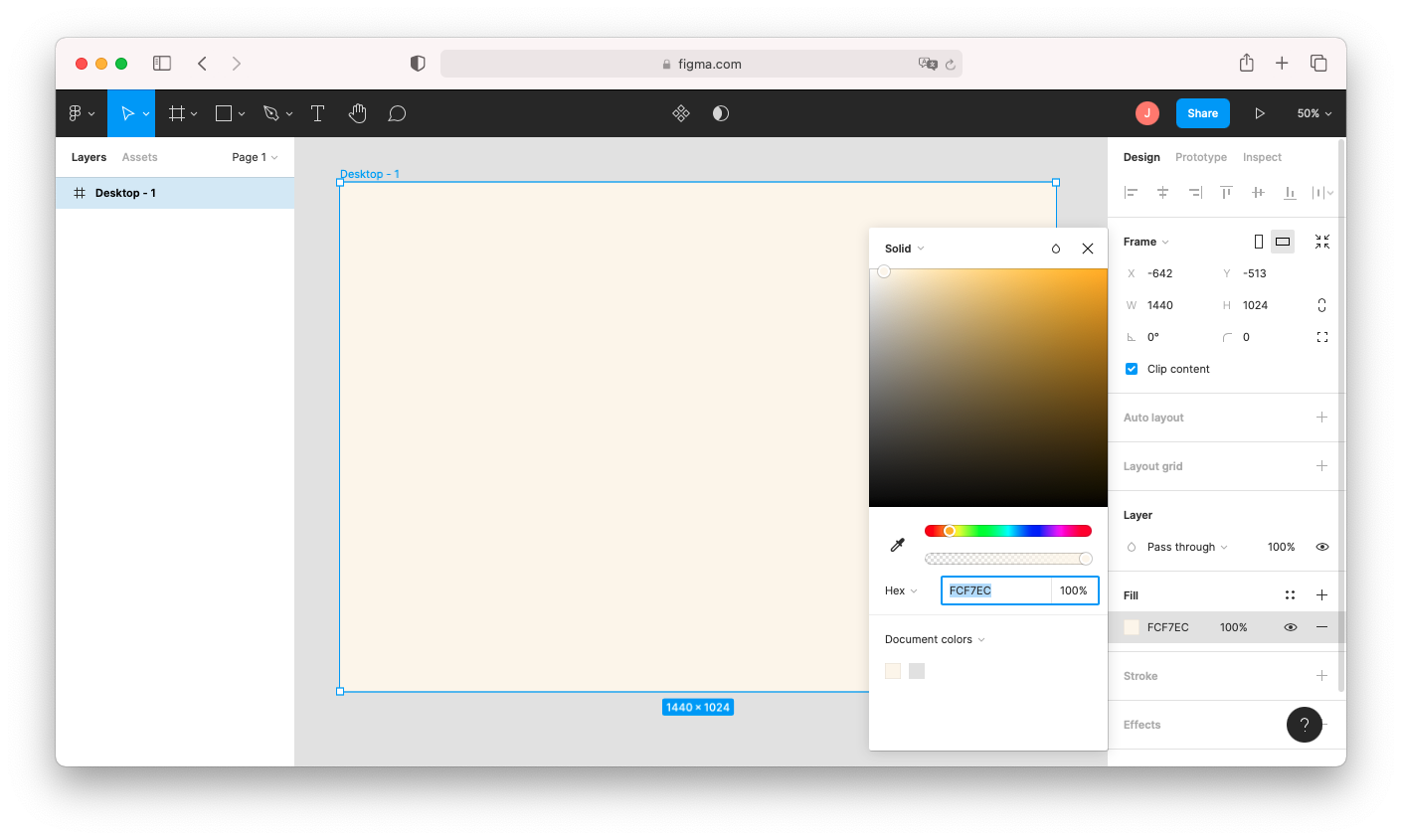 """How to create a new file in Figma: create an image by clicking """"Frame"""" or """"F"""" to create your canvas."""