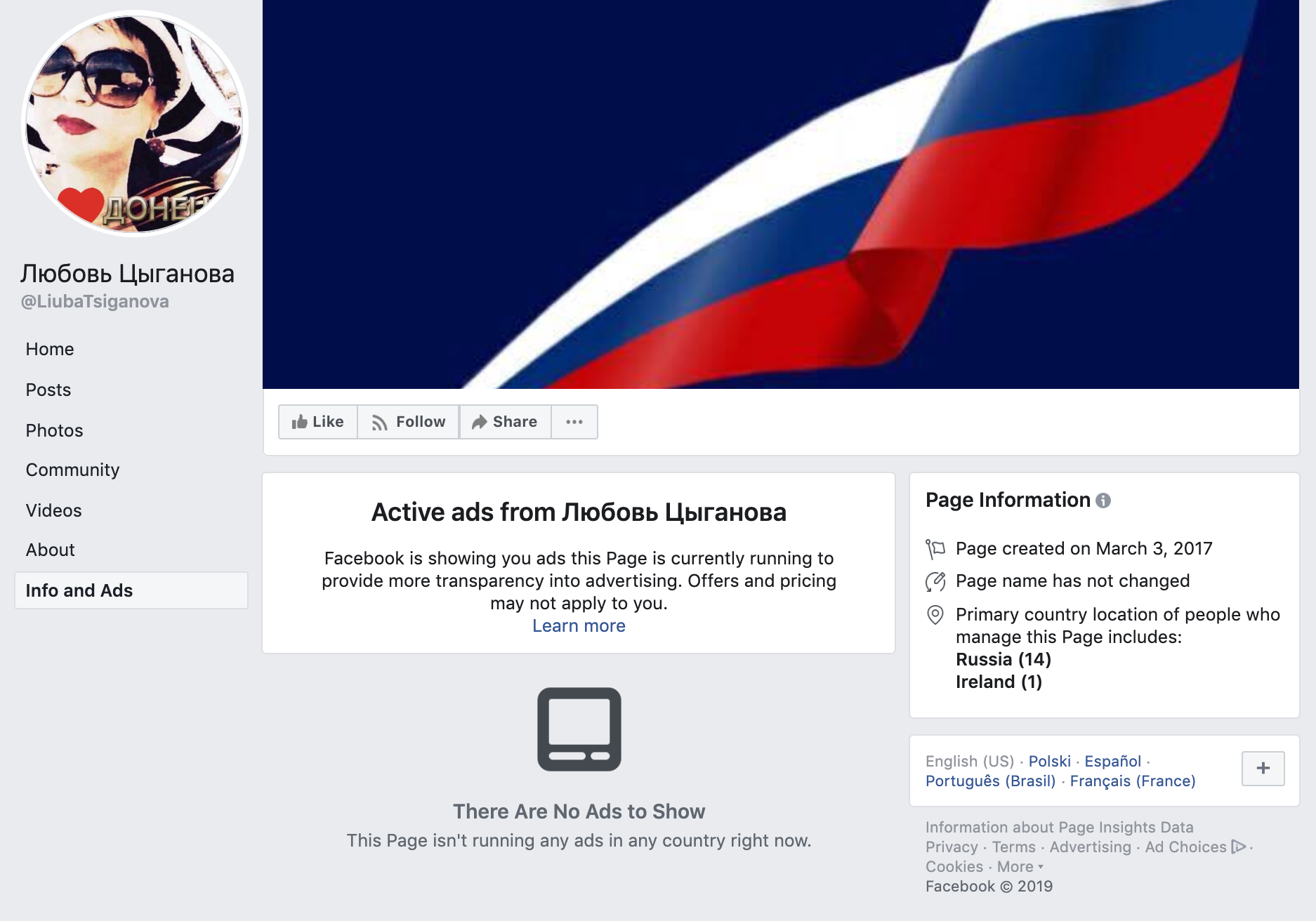 "Russian ""Info-War"" Pages Removed - DFRLab - Medium"