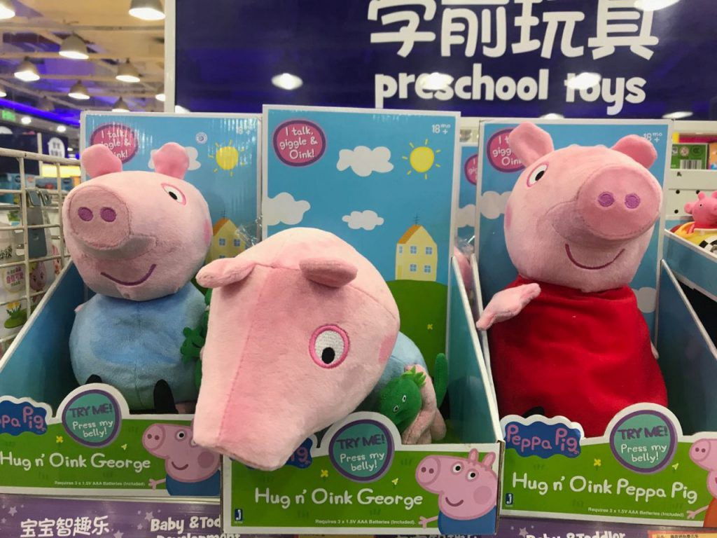"Peppa Pig: the Biggest ""Cash Pig"" in China - Pandaily - Medium"