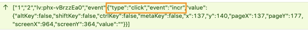Increment event message
