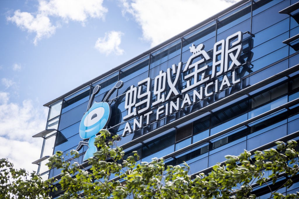 Ant Financial logo on a building.