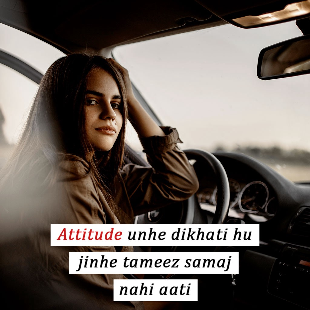 Attitude Whatsapp Dp Hello Friends Today You Will Get The By Freepngpics Medium