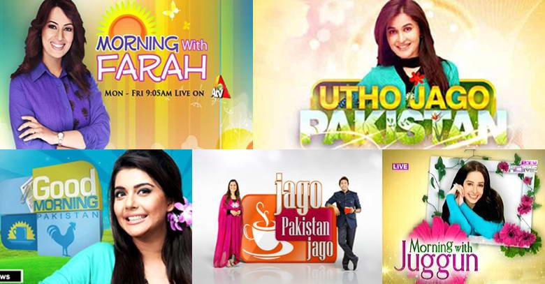 Morning Shows Of Pakistani Channels Are Popular Around The World