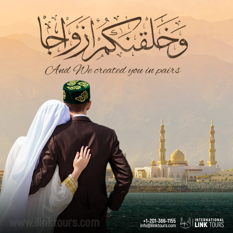 Definition of Marriage in Islam - International Link Tours
