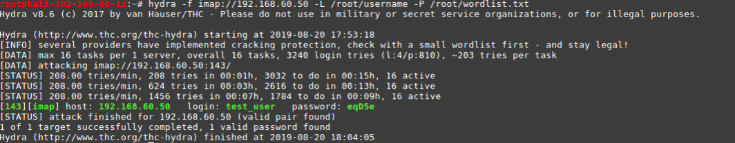 Brute-force from SSH to Web - Pentestit - Medium