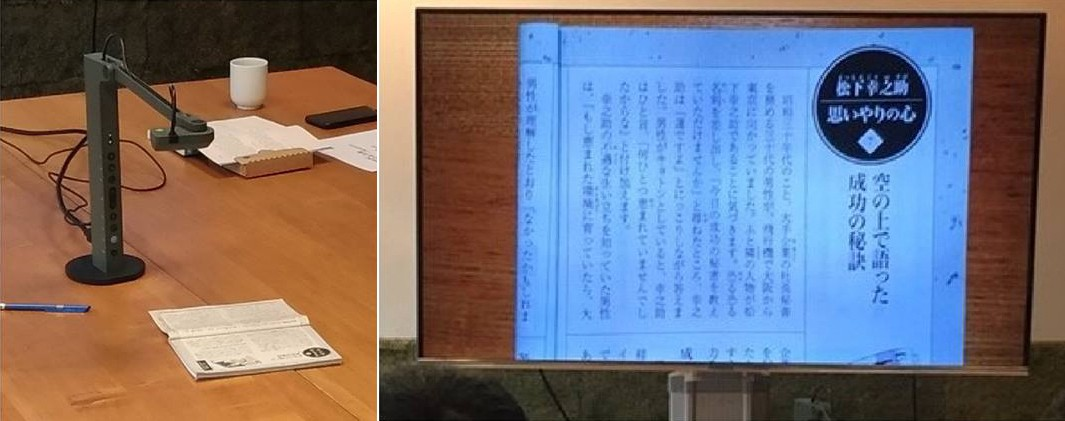 Place the reading material under VZ-R, press zoom and see the enlarged texts appearing clearly on the TV