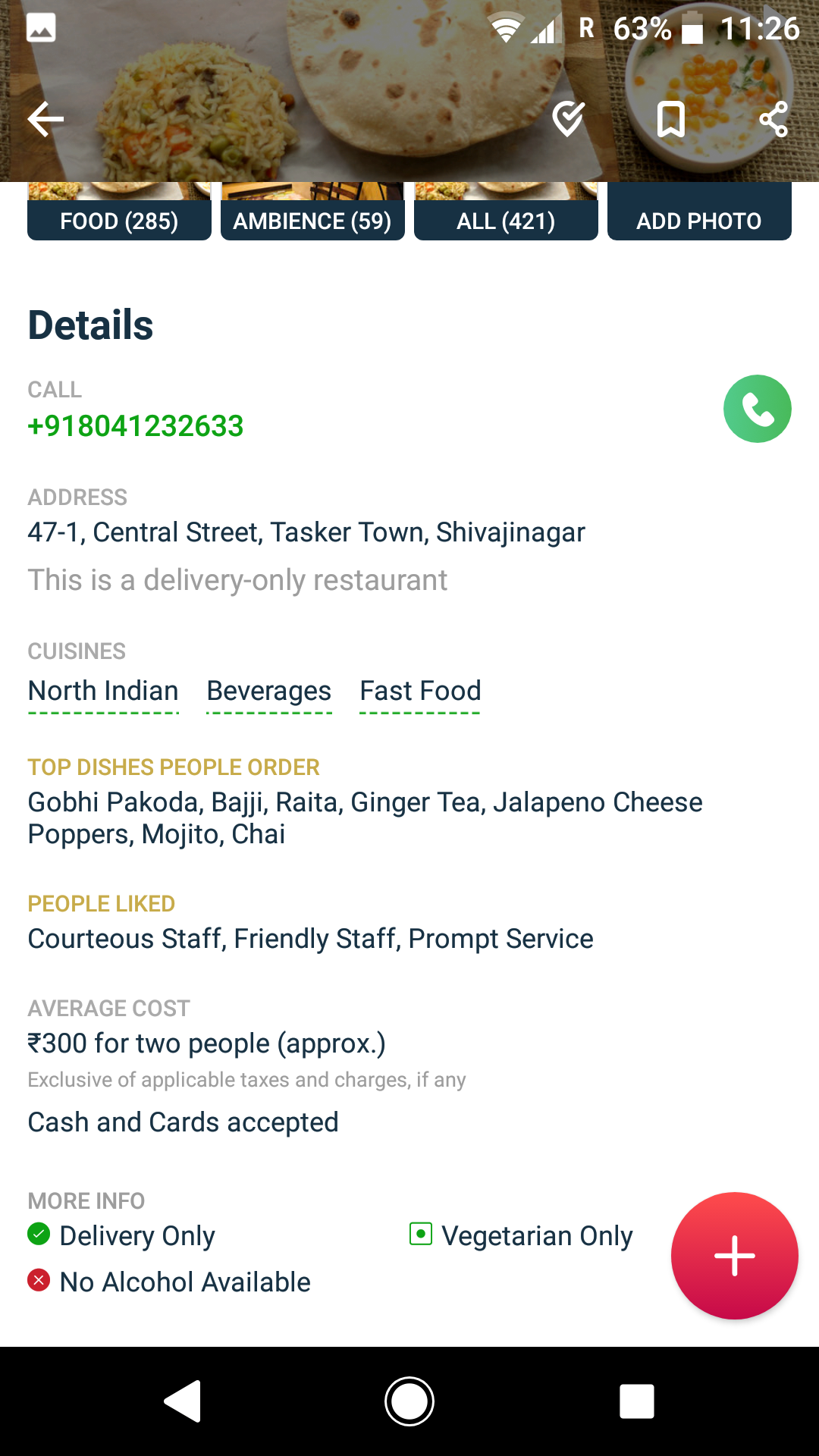 Zomato's Before vs After UX Critique - UX Planet