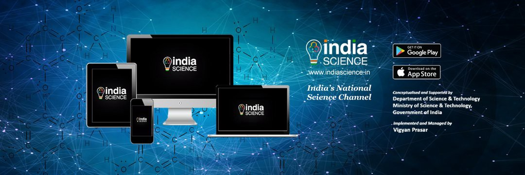 Indian Science Channel