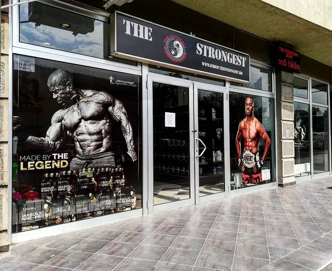 FitKit Provider — The Strongest Skopje shop