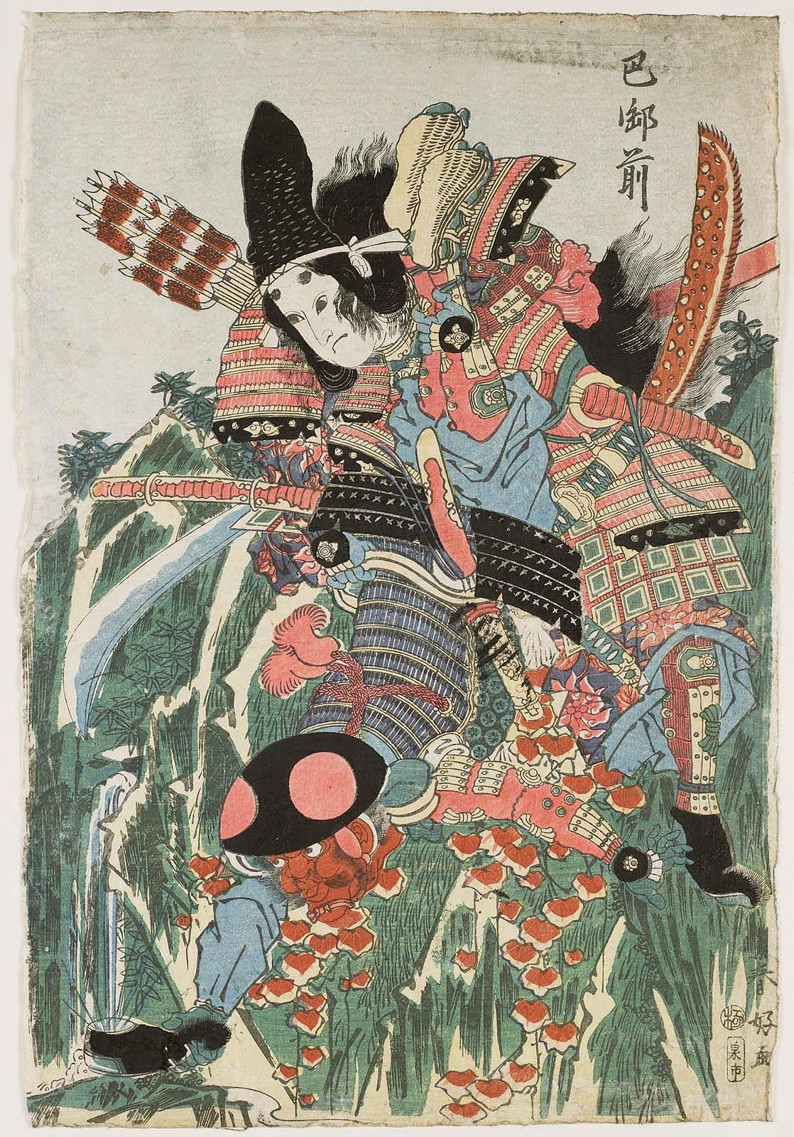A woodblock print by Katsukawa Shunkô II, depicting Tomoe Gozen.