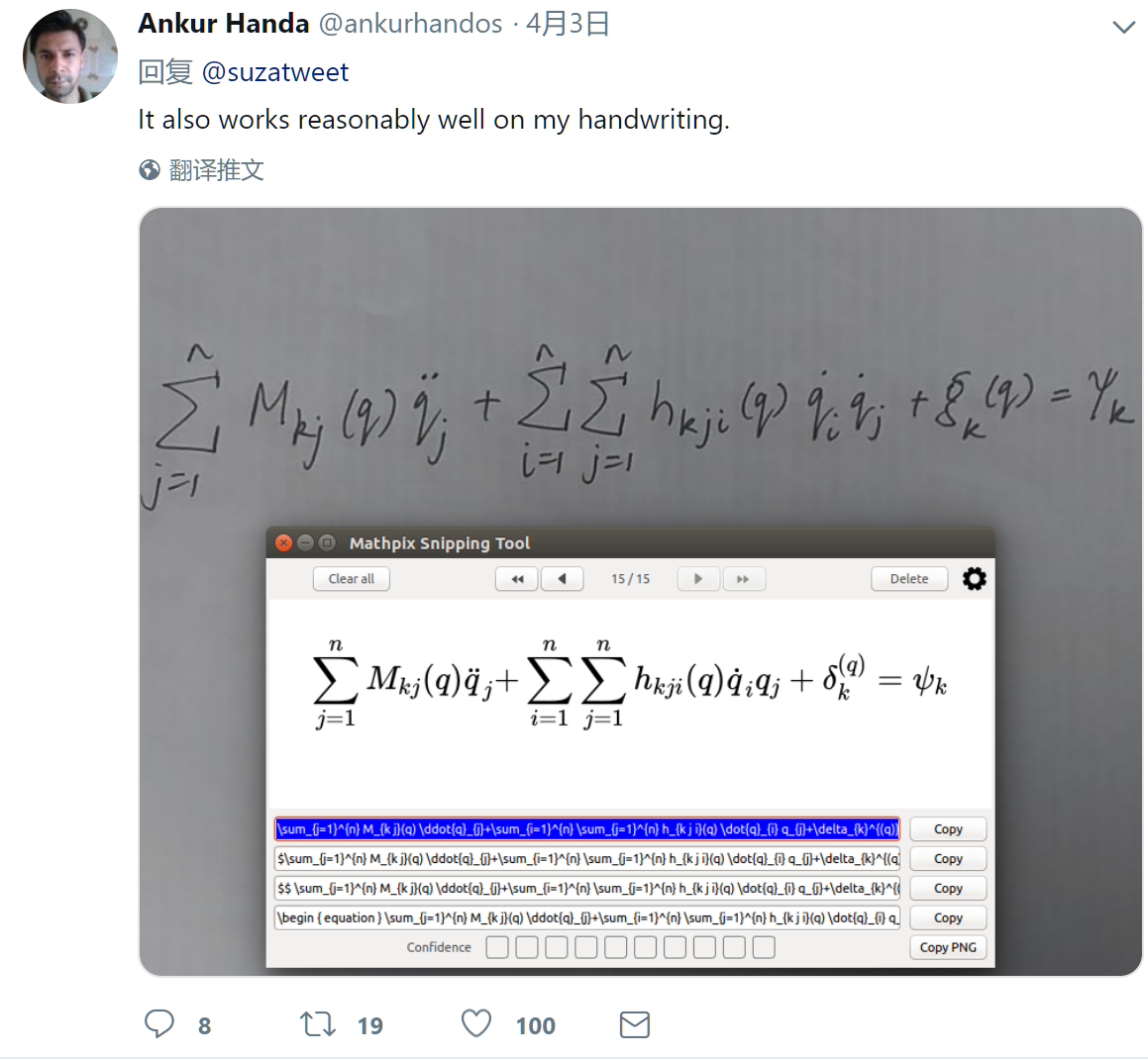 Snip' Converts Math Screenshots Into LaTeX - SyncedReview