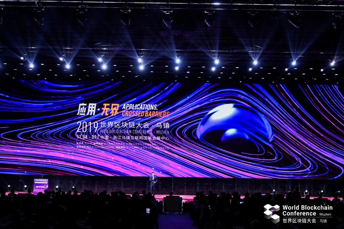 Wuzhen Mixmavel S Cso Mary Ma Presented Gamefi The Path Of Technology Driven Innovation In The Game Industry By Mixmarvel Mixmarvel Official Blog Medium