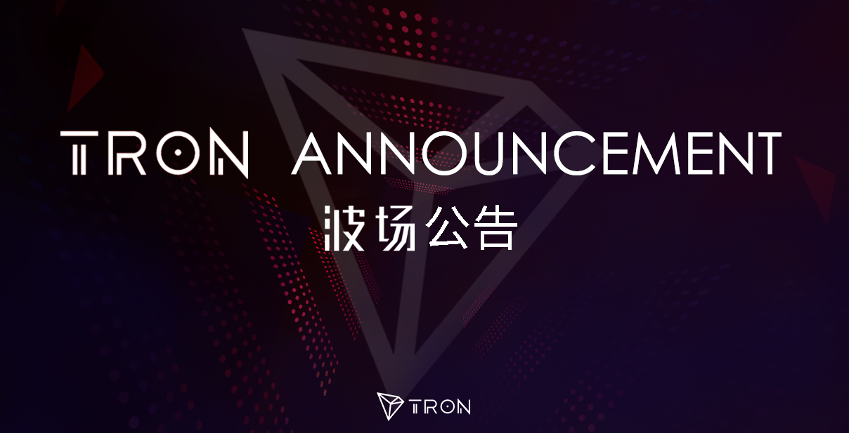 Discontinuation of ERC20 Services on TRON Official Website