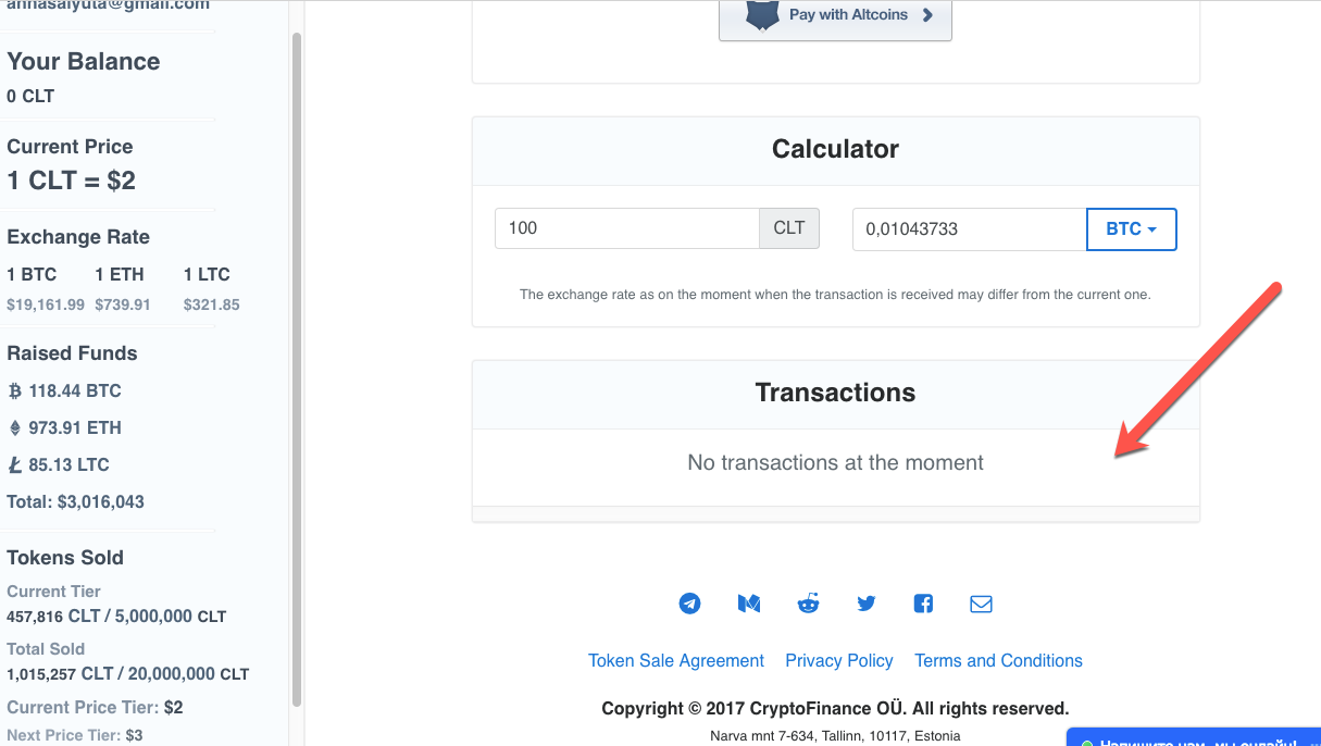 buy ico tokens with credit card