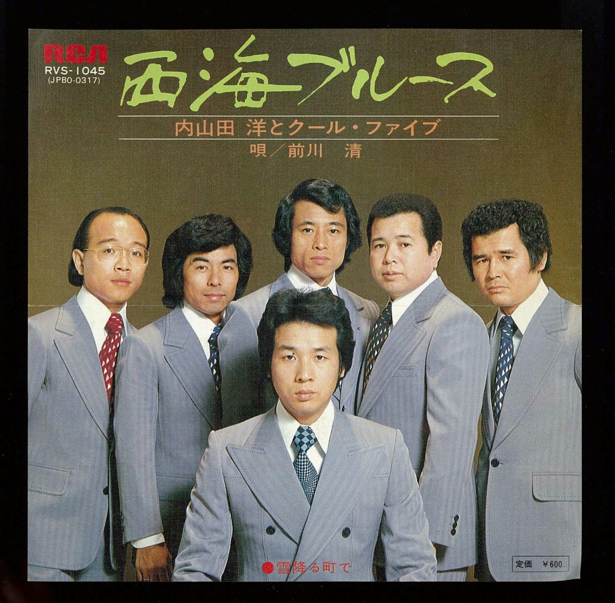 Japan's Top 50 Bestselling Enka Songs - Daniel Morales - Medium