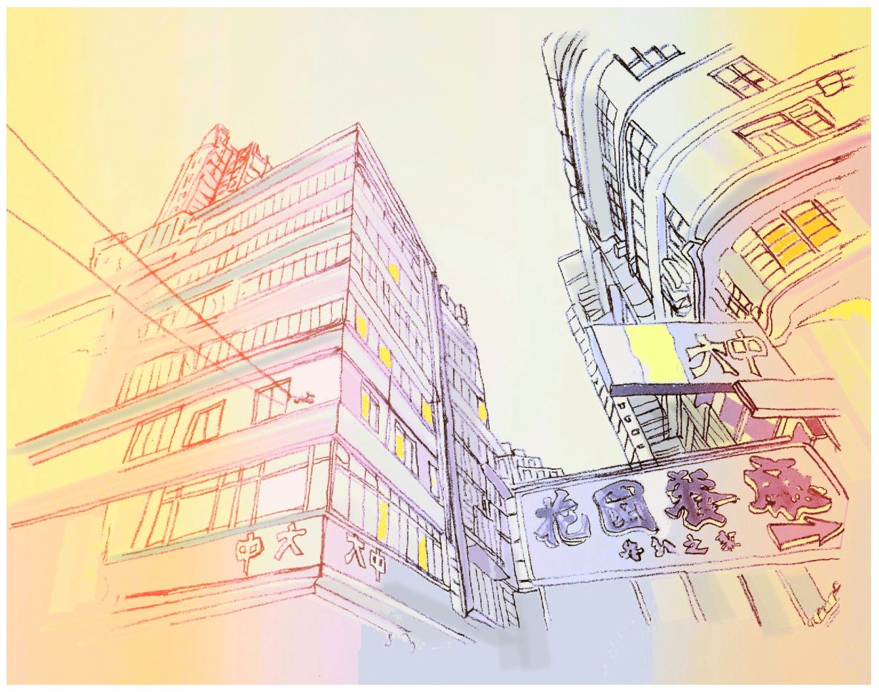Representations of Architecture in Japanese Animé and Manga