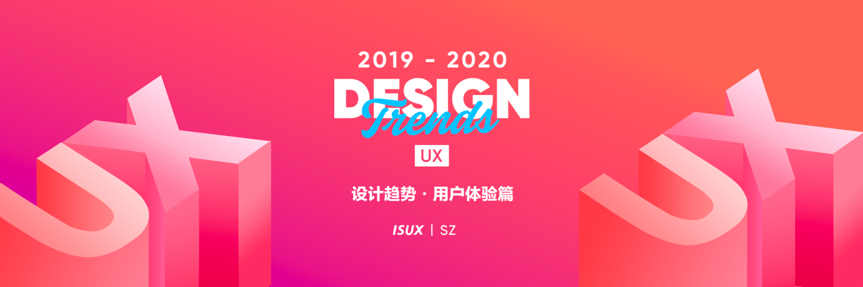 2020 Graphic Design Trends.2019 2020 Design Trend Ux Noteworthy The Journal Blog