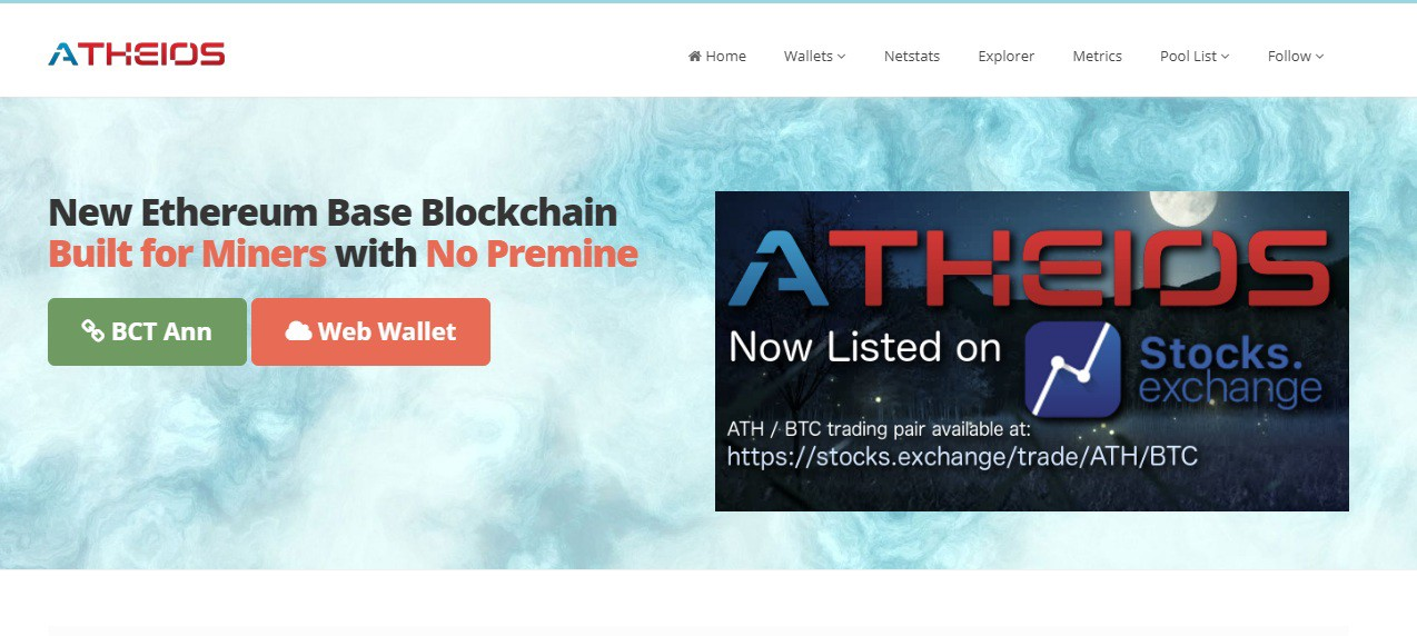 How to mine Atheios Coin? Profitability and features of