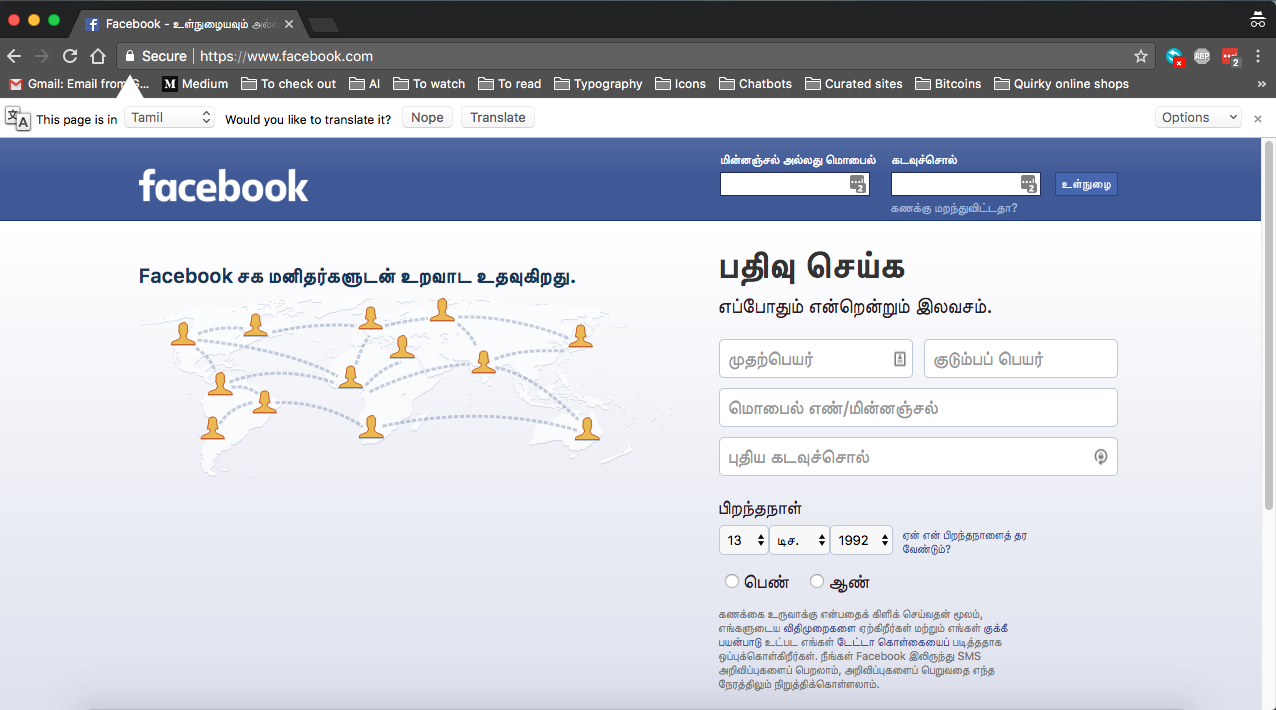 What To Do When Facebook S Homepage Looks Like Gibberish By Sridhar Rajendran Ux Collective