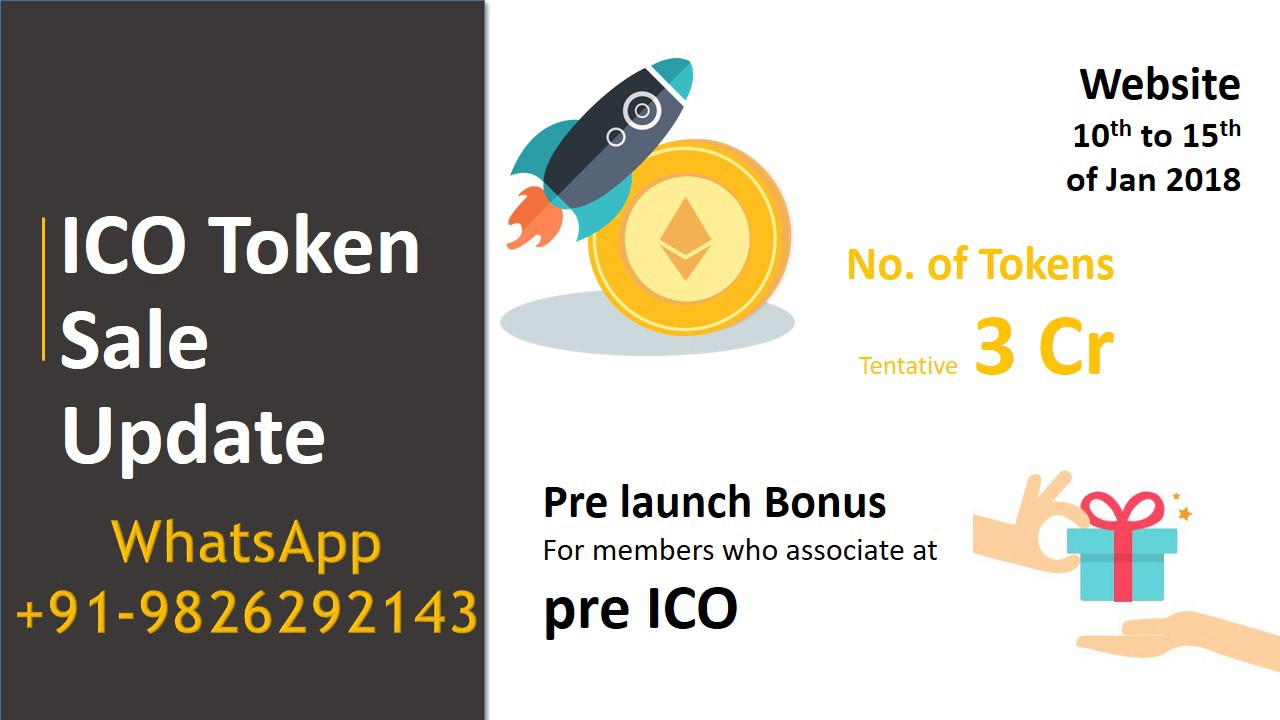 svc coin india
