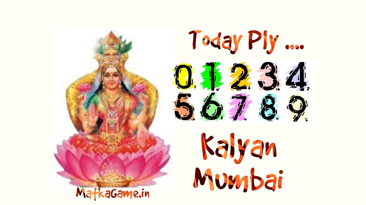 How people play and win big in Indian Satta Matka game