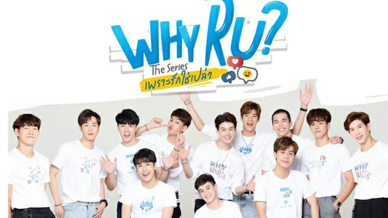 Line Tv Why R U The Series Ep 1 Eng Sub By Traci G Pattison Why R U The Series Eng Sub Ep 1 2020 Line Tv Medium
