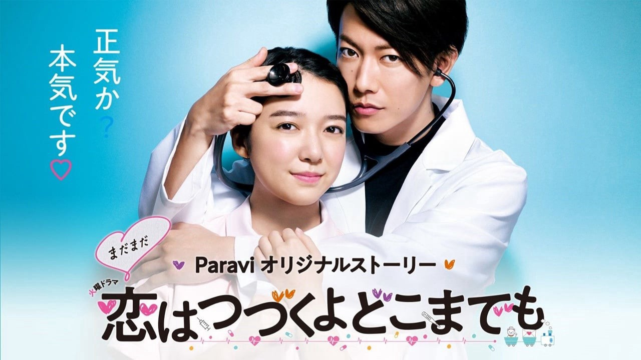 ENG SUB] An Incurable Case of Love Episode 10 TBS - [ENG SUB] An ...