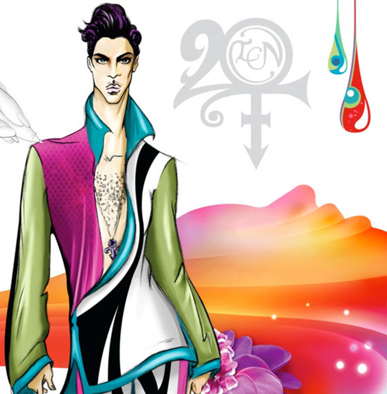 Prince: The Top 10 Official Releases You Can't Buy  (Updated
