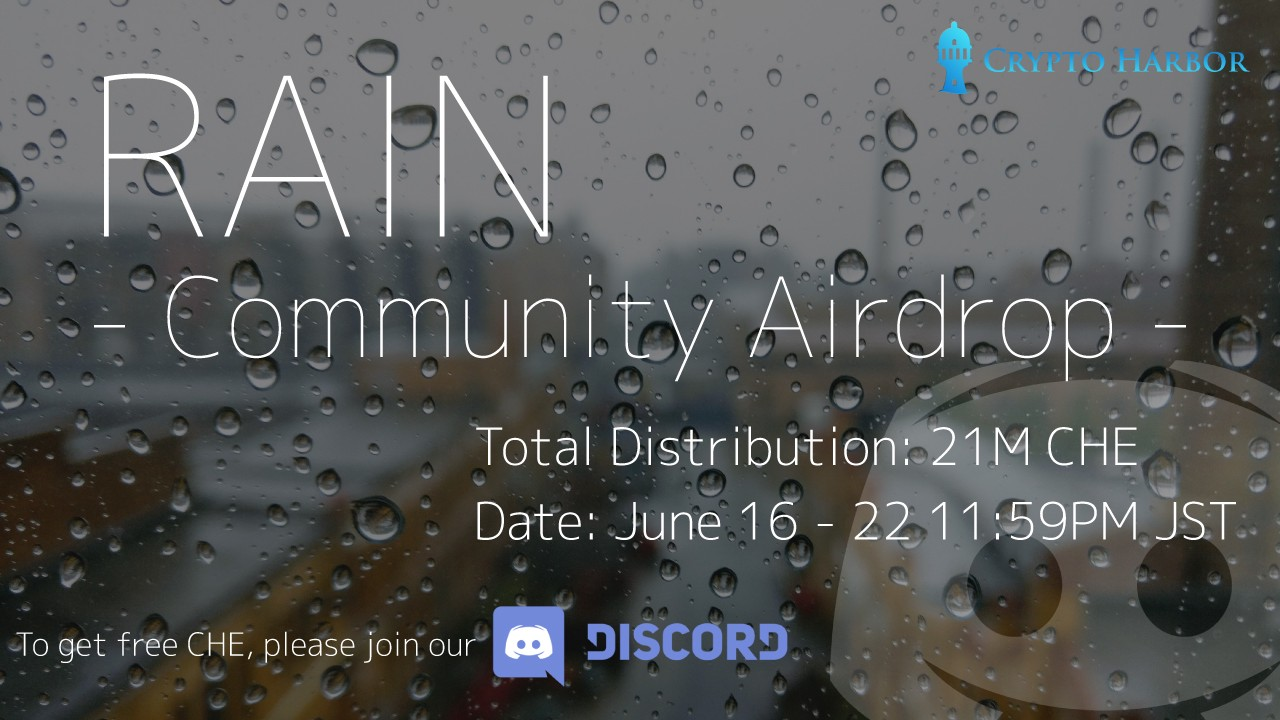 Rain -Community Airdrop- is currently underway on discord