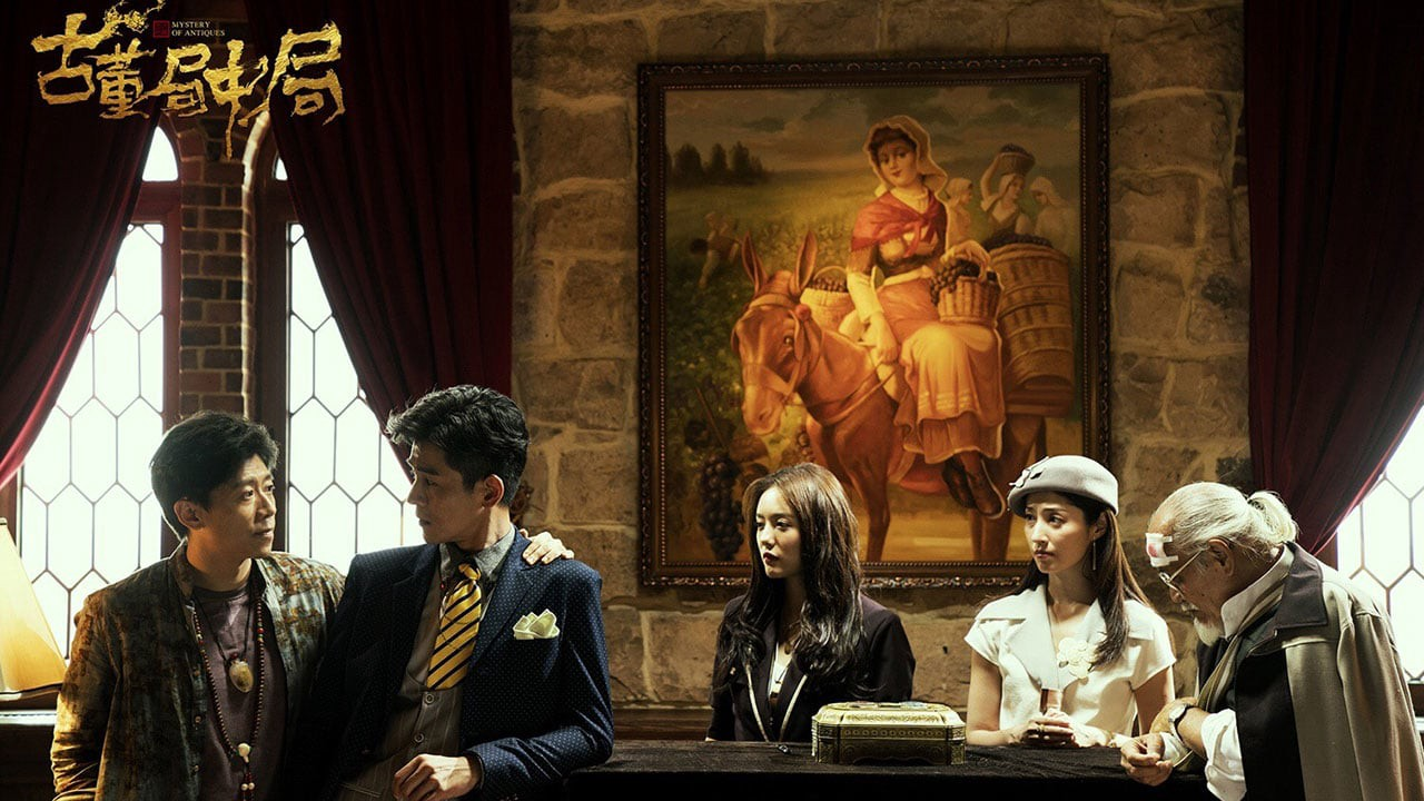 Eng~Sub : Mystery of Antiques Season 1 Episode 36 — QQ Live