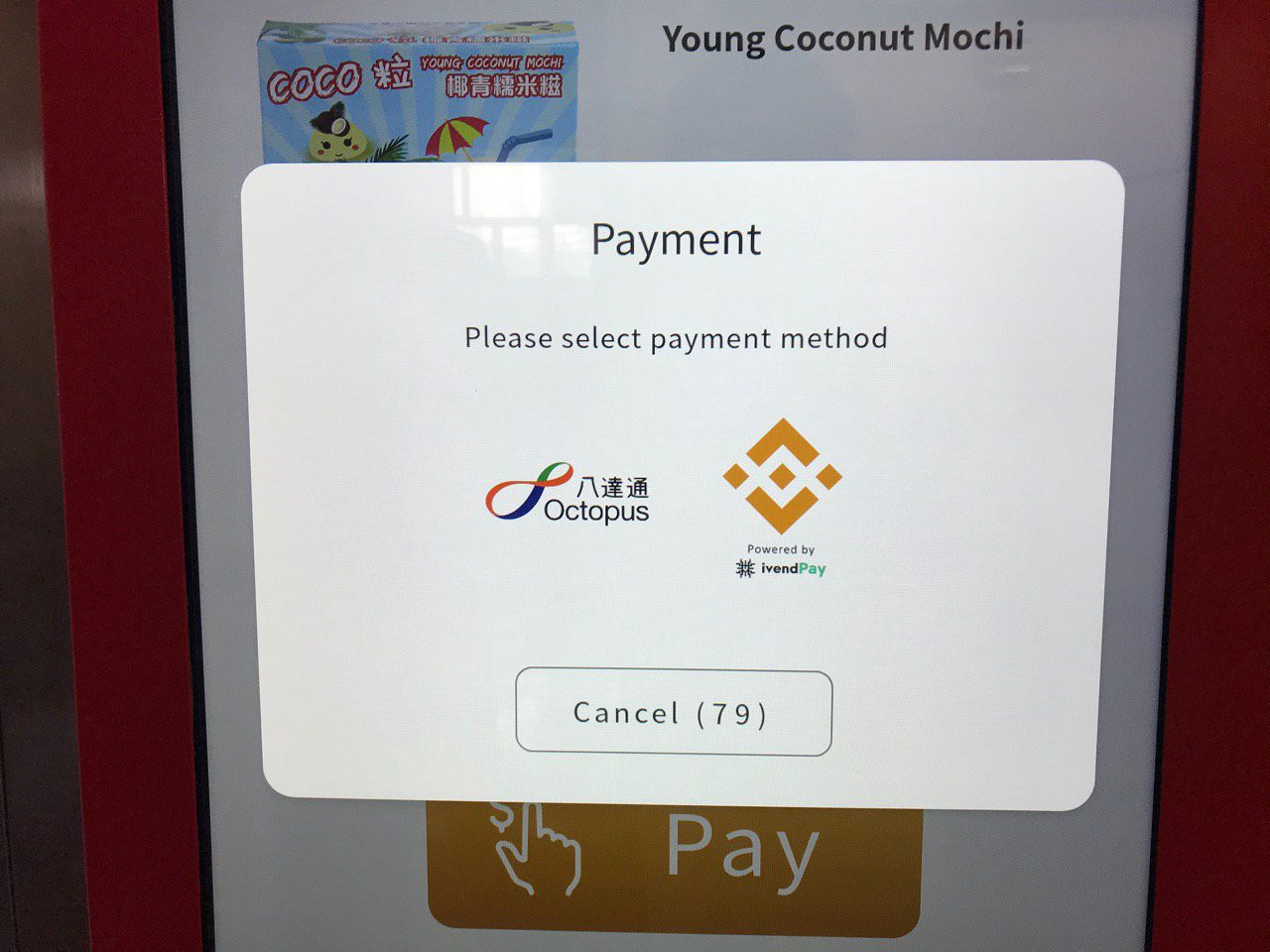 Payment interface for products in OVESER vending machines, Hong Kong
