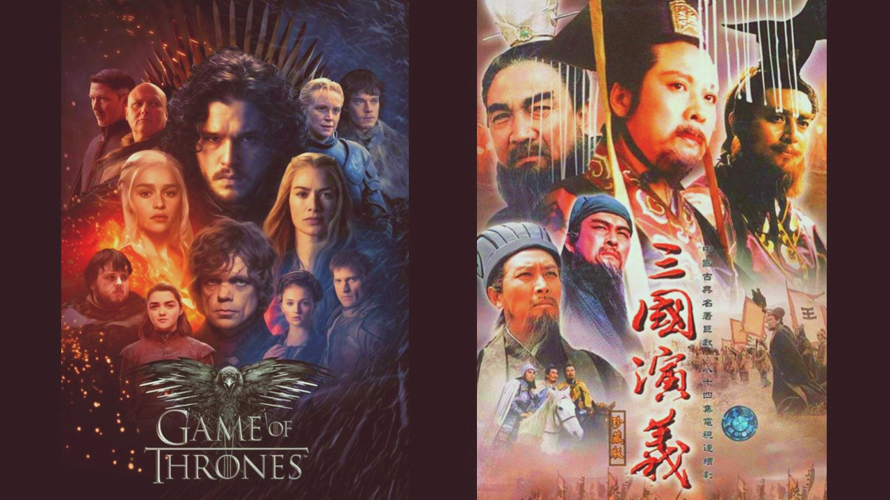What Game of Thrones can learn from the 1994 TV Series