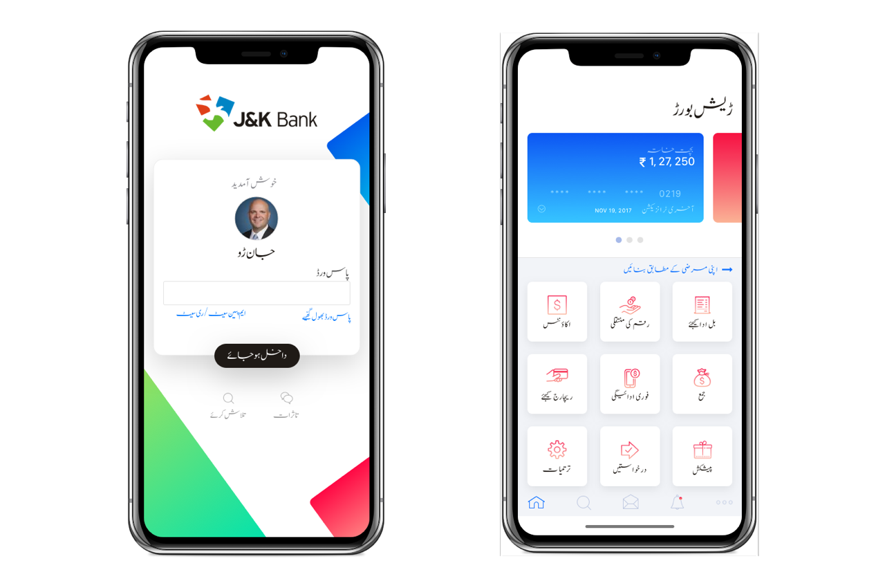 I first time used JK Bank mPAY app so thought to redesign it