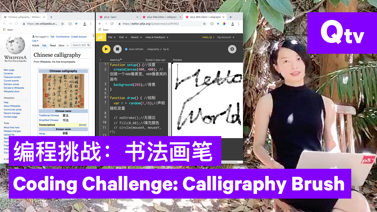 A screenshot that shows Qianqian at right with an insert of her screen, showing code in p5.js that produces Calligraphy Brush