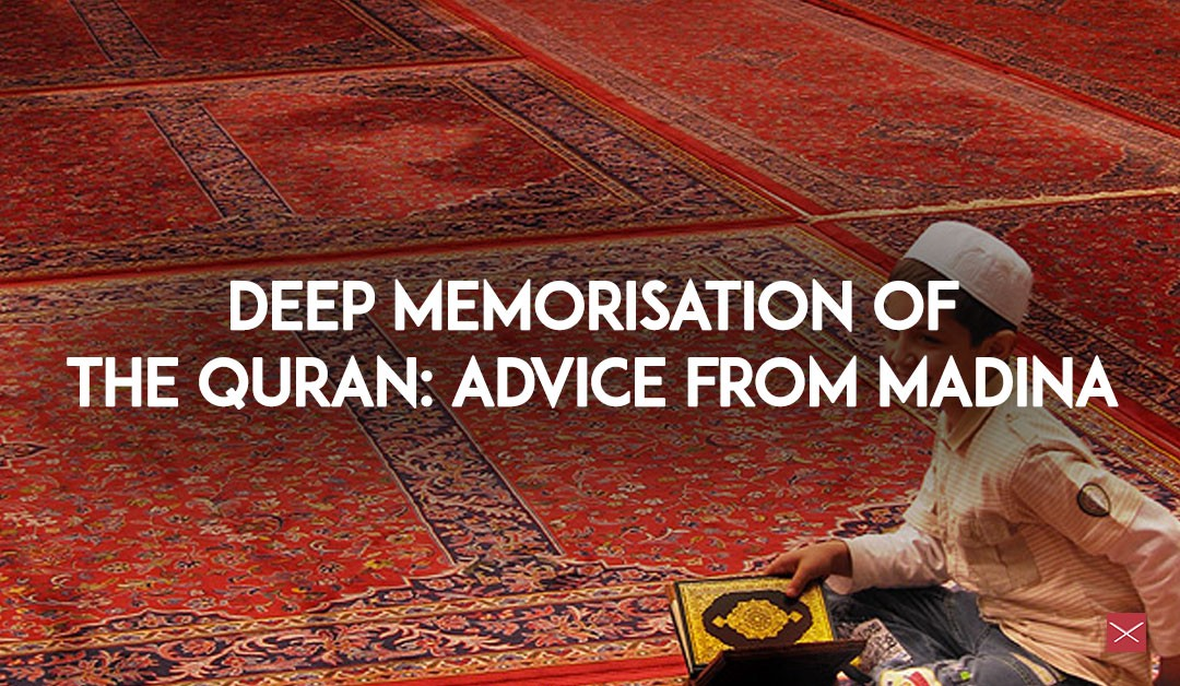 Advice from Madina — How To Memorize The Quran - How To Memorise The