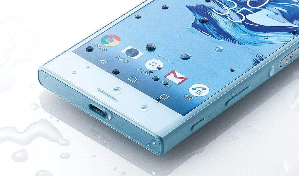 sale retailer 567c1 89c84 Sony Xperia X Compact is waterproof in Japan - Sony Reconsidered