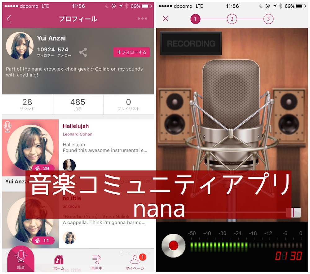 """The secret behind """"Nana"""", the music collaboration app with"""