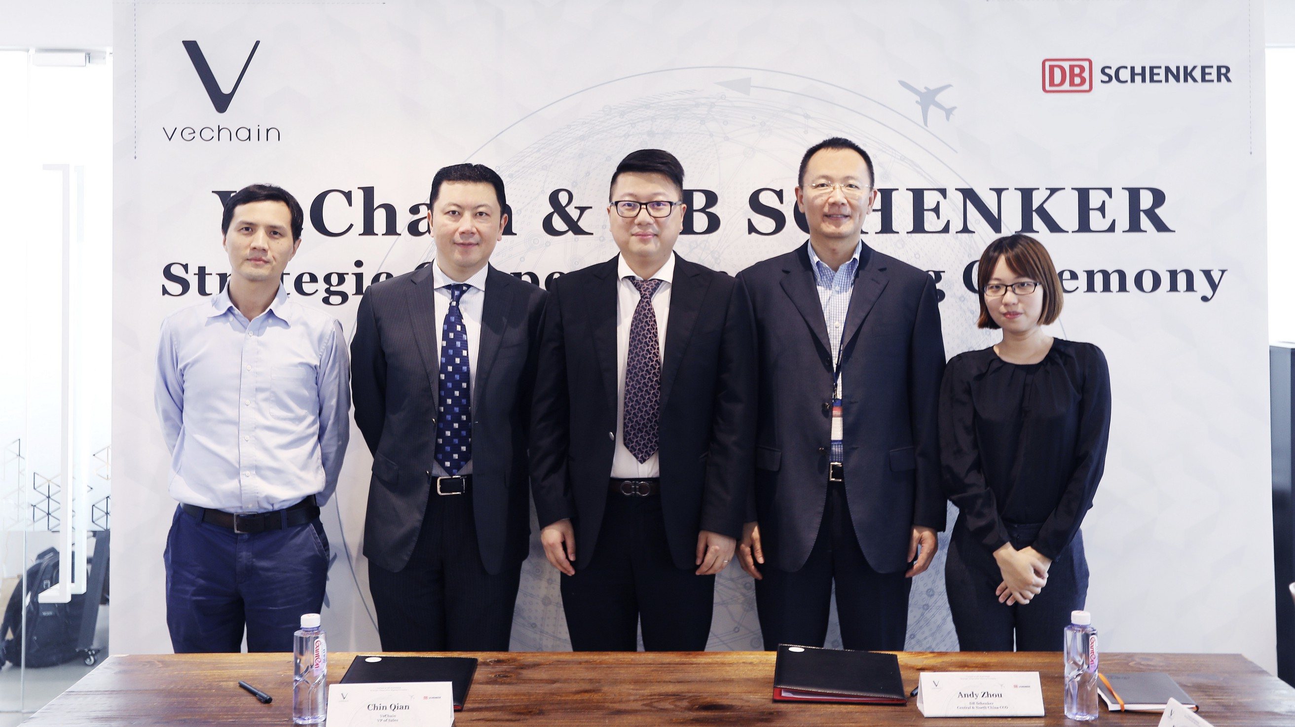 VeChain and DB Schenker pioneer in the use of blockchain for the
