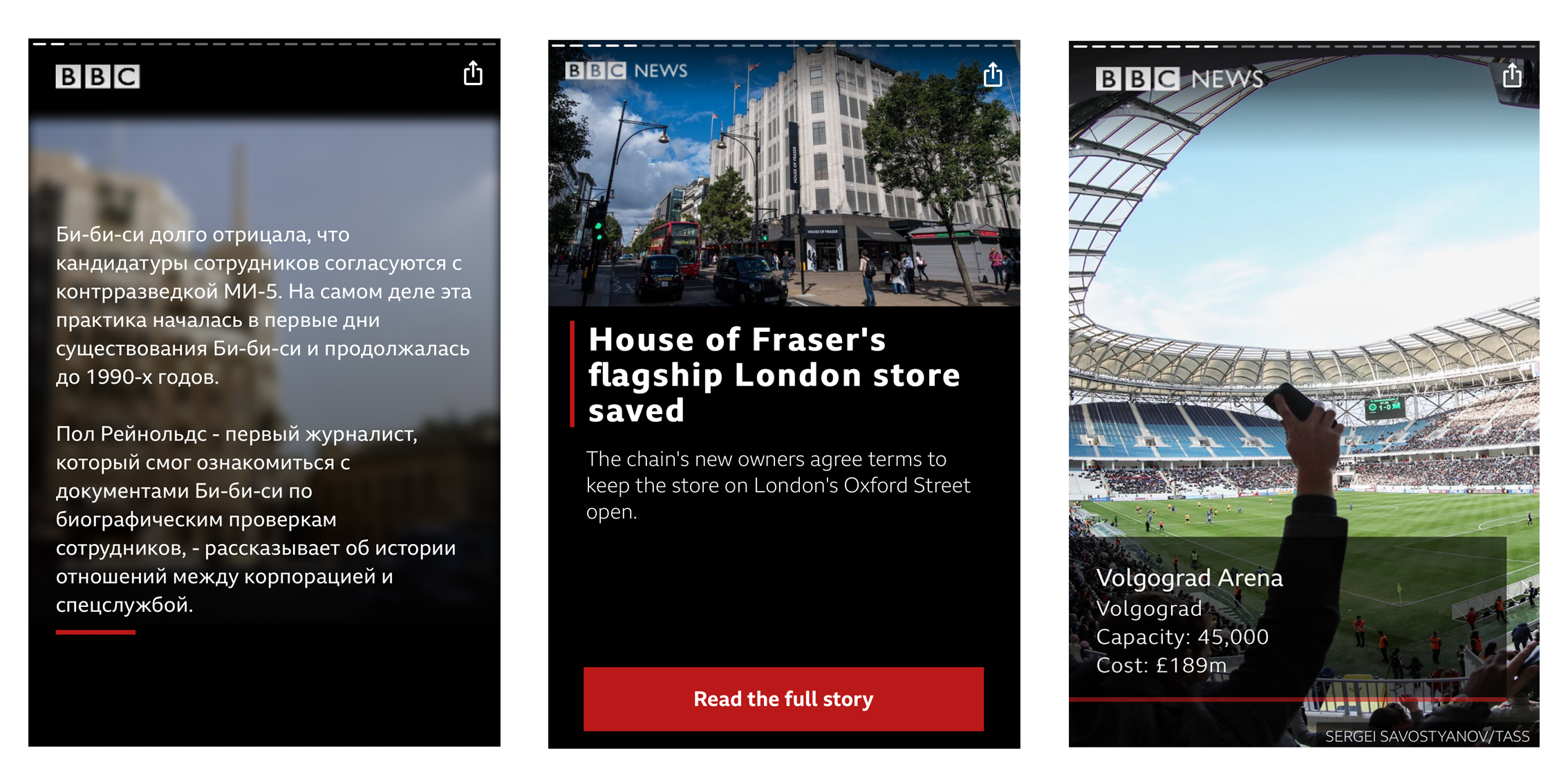 Experiments with AMP's new 'Stories' format for news