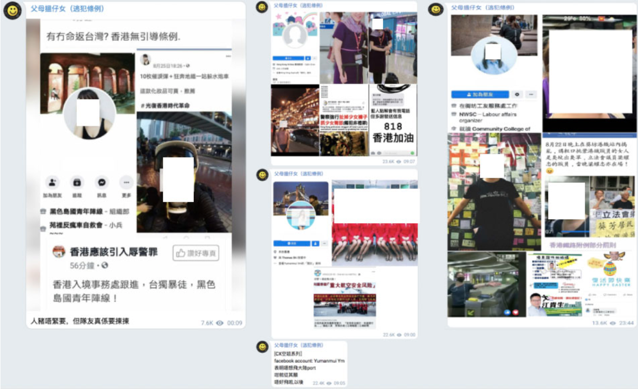 Telegram channels used to doxx and report Hong Kong protesters to Chinese Authorities 8