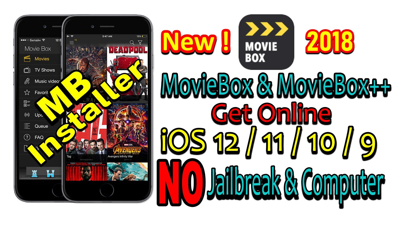New! Install MovieBox & MovieBox++ (Online) for iOS 12 / 11