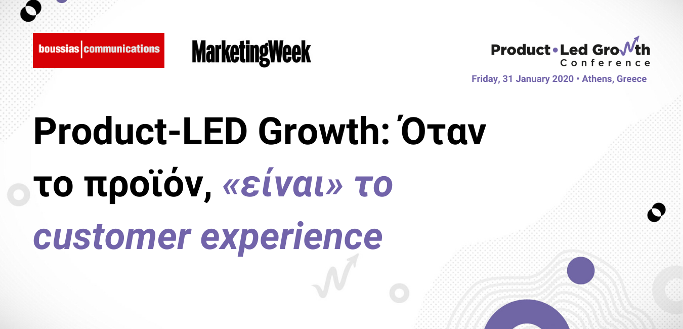 """<img src=""""Product-led-growth-conference-Greece.png """" alt=""""product-led growth conference""""/>"""