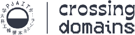 crossing domains