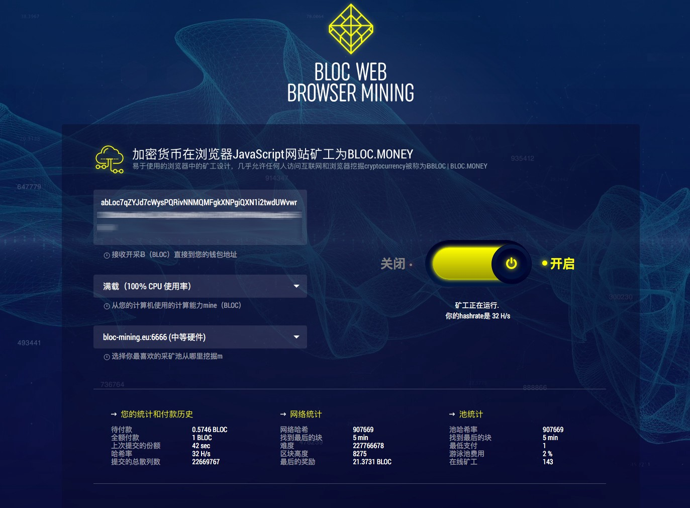 BLOC-MINING COM in-browser javascript web miner BLOC