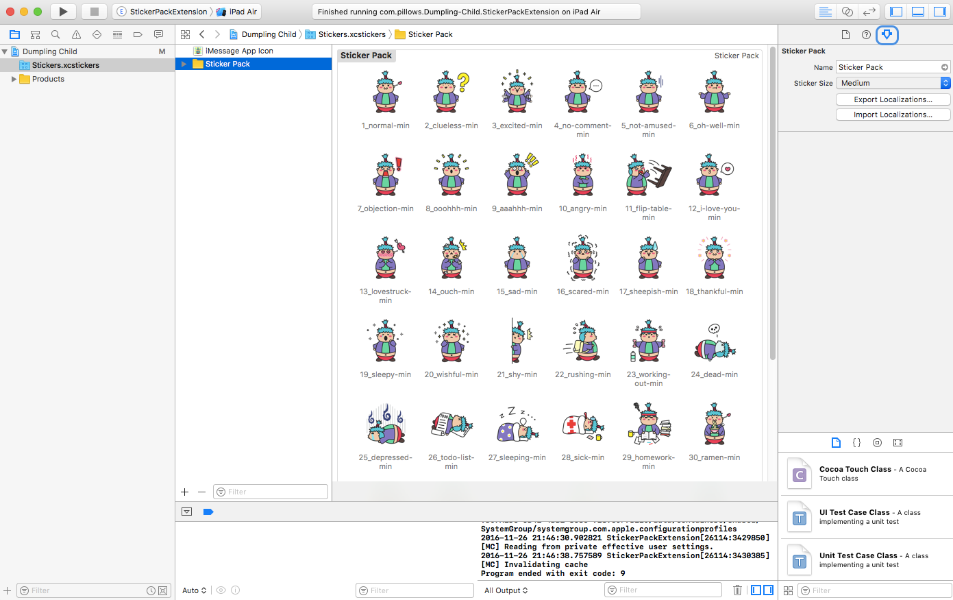 Xcode with example sticker pack images uploaded