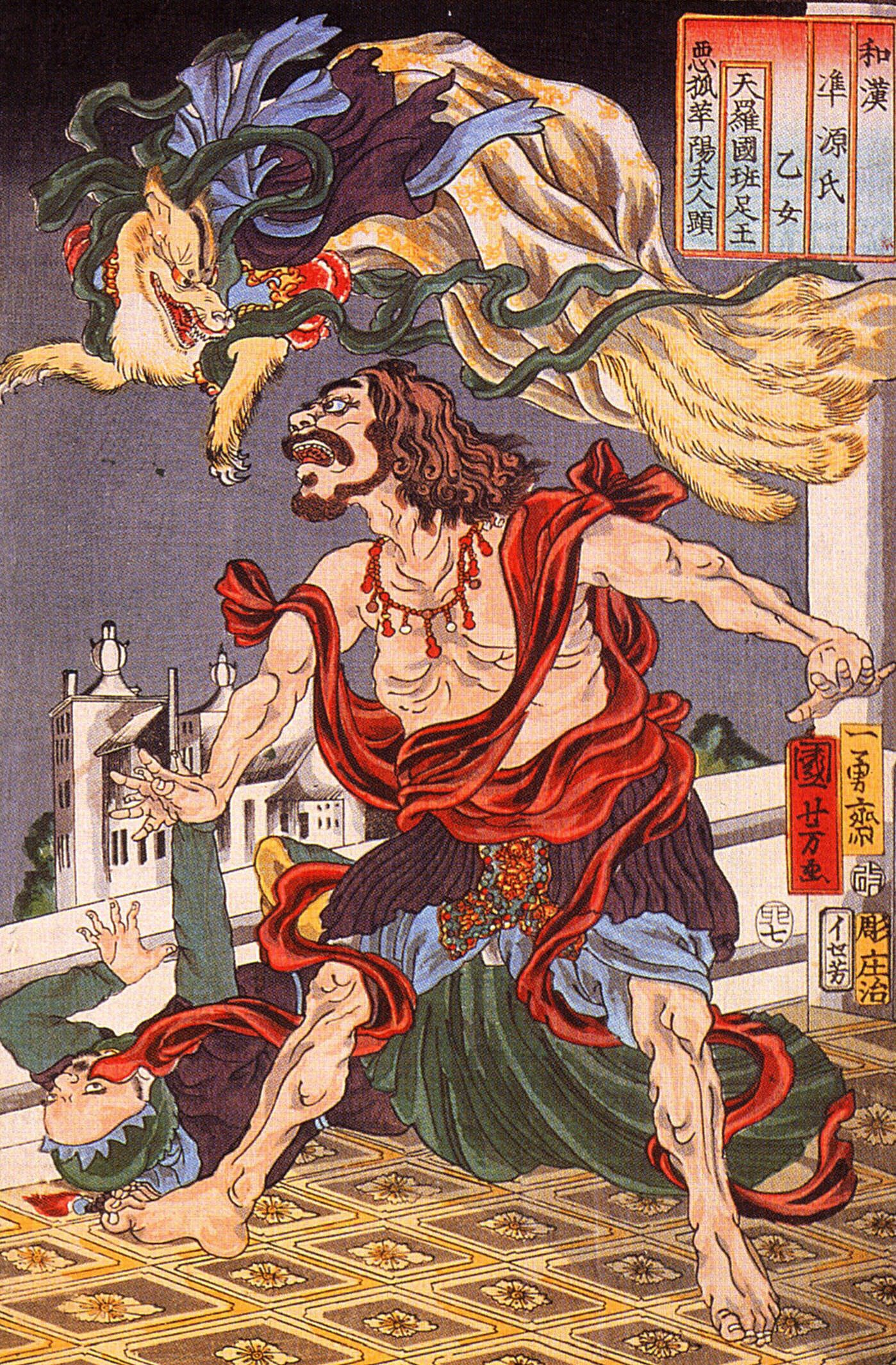 How Pokemon Tapped Into Japanese Folklore By C S Voll Superjump Medium Small raijū like to burrow into humans' belly buttons to hide from angry thunder gods. tapped into japanese folklore
